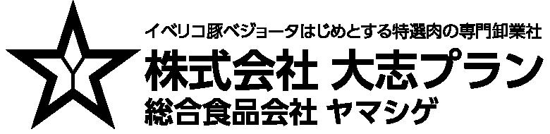 株式会社大志プラン
